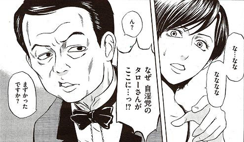 manga7.JPG