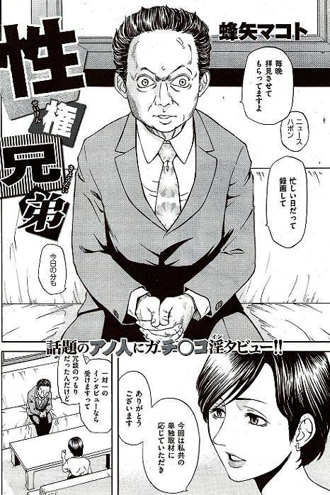 manga5.JPG